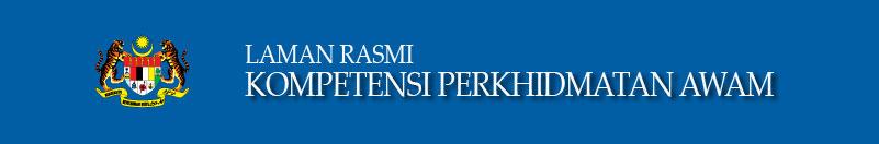 Portal Rasmi Kompetensi Perkhidmatan Awam